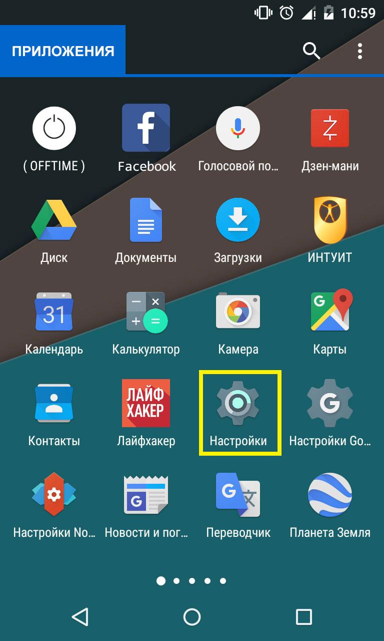 настройки интернета киевстар iphone 4