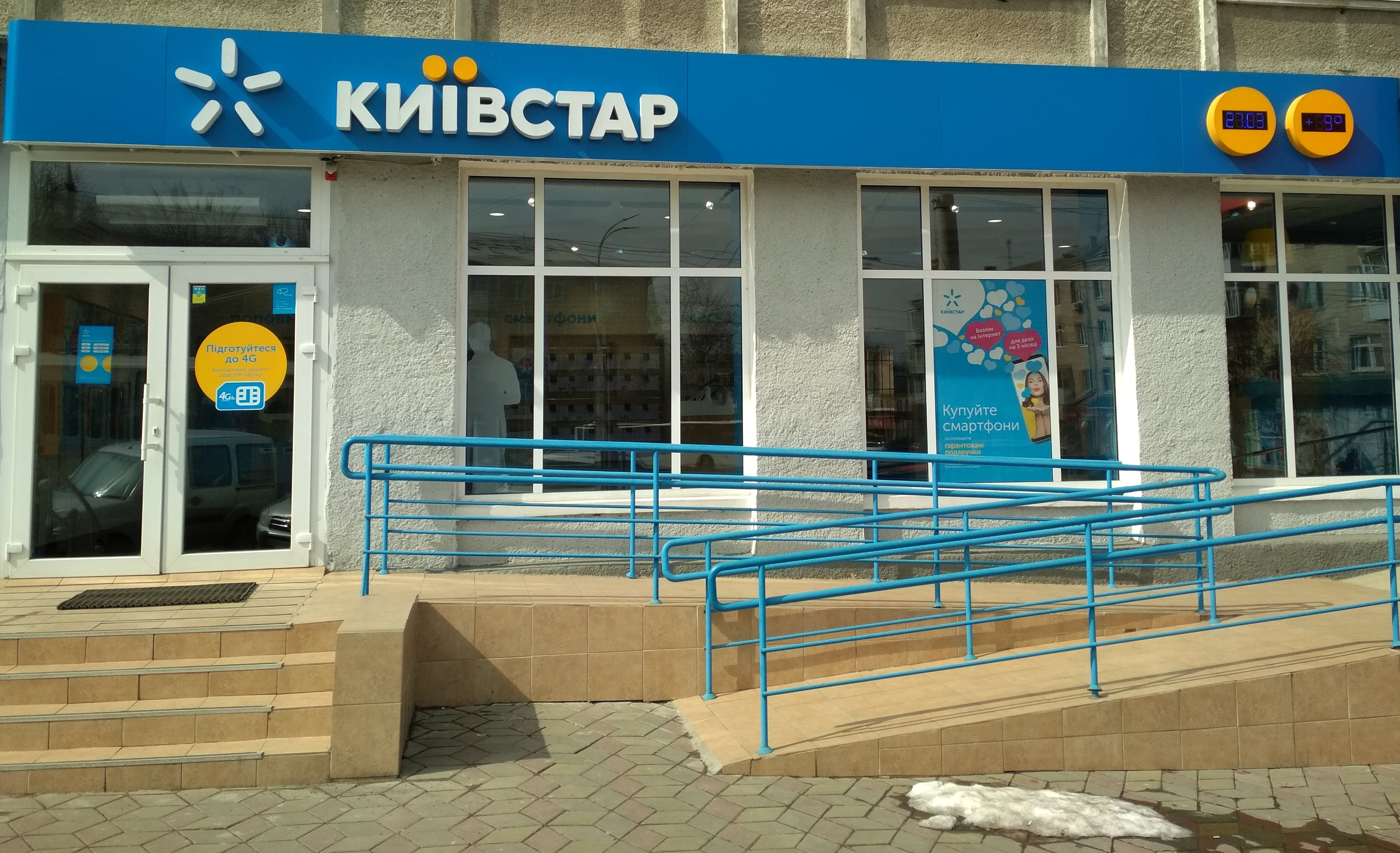 Spare parts, accessories in Vinnytsia region: a selection of sites