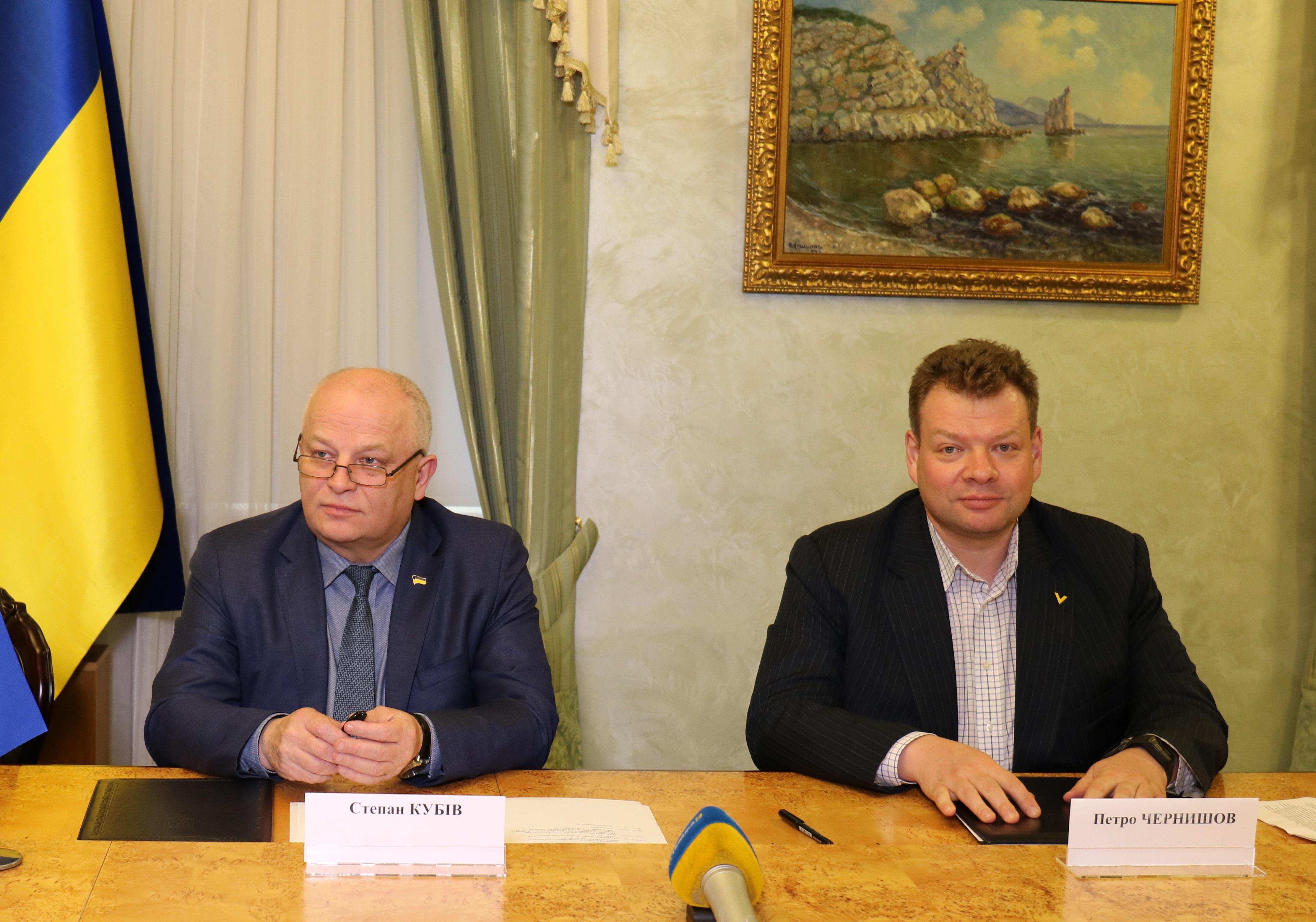 Киевстар и Министерство экономического развития и торговли Украины подписали Меморандум о сотрудничестве
