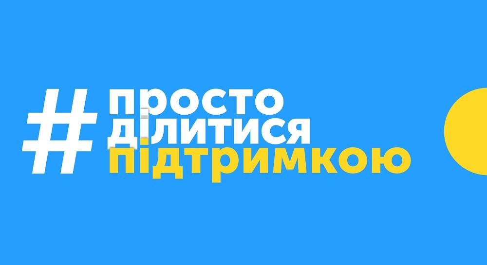 kyivstar-shop