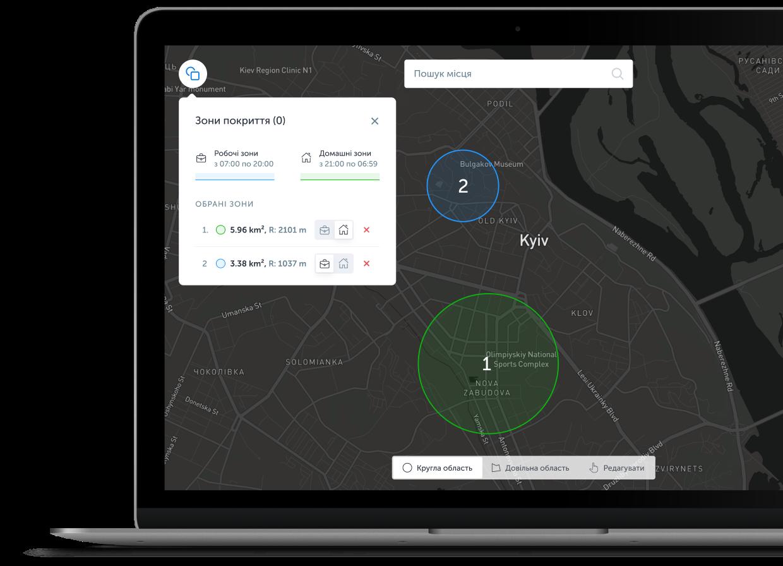 Ноутбук с Business Data Solution