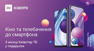 kyivstarTV