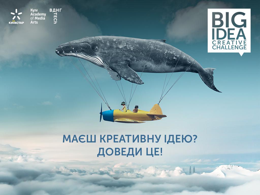 http://bigidea.vdngtech.com/