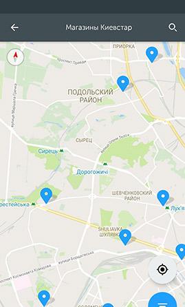 Карта магазинів
