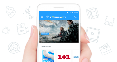 Apps from Kyivstar | National mobile operator