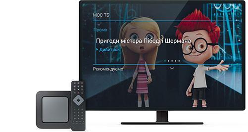 Картинка ТВ-тюнер