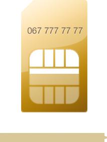 f22221a1c1804 Купить красивый номер вы можете в нашем интернет-магазине, посетив  ближайший магазин Киевстар или магазин наших партнеров. Выберите  понравившийся номер и ...