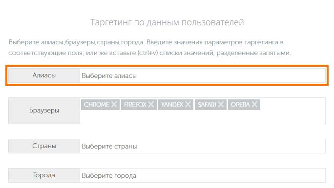 Також, Ви зможете обирати аліас при створенні повідомлення в додаткових параметрах: